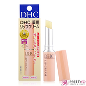 DHC 純欖護唇膏(1.5g)-日版【美麗購】