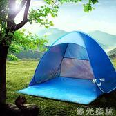 帳篷 全自動免搭建凱曼帝爾露營沙灘遮陽帳篷速開戶外便捷速開帳篷雙人 綠光森林