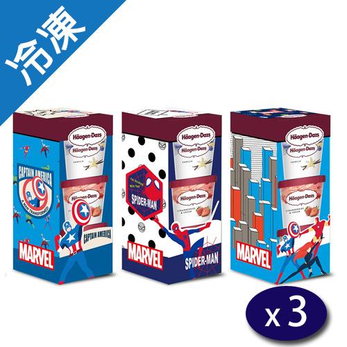 哈根達斯-復仇者聯盟系列迷你杯三入組x3