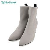 【Bo Derek 】彈力針織中筒高跟襪靴-灰