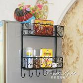 冰箱掛架 冰箱掛架側壁掛架收納架廚房調味置物架側邊多層架掛鉤掛件多功能 果果輕時尚NMS