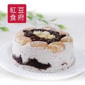 紅豆食府SH.豆沙芋泥(370g/盒)﹍愛食網