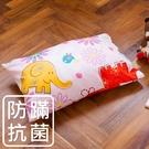 鴻宇 兒童枕 防蟎抗菌纖維枕 心心象印 美國棉授權品牌 台灣製1851