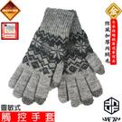 [UF72]HEAT1-TEX防風內長毛保暖觸控手套(靈敏型)UF6911女/灰(雪地/旅遊/冬季活動)UF72系列銷售第一