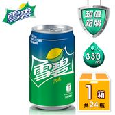 【雪碧】易開罐 330ml (24入/箱)
