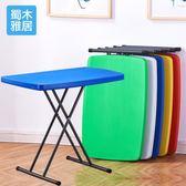 摺疊桌 便攜式可升降便攜式電腦桌戶外擺攤吃飯小桌子WY  【限時八五折】