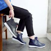 秋季雨鞋男韓版短筒低幫時尚雨靴潮流廚房工作鞋洗車防滑學生水鞋