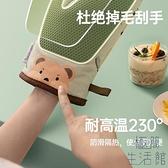 隔熱手套烤箱防燙加厚耐高溫廚房手套微波爐手套烘焙【極簡生活】