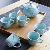 陶瓷茶具套裝家用茶壺茶杯簡約竹茶盤【繁星小鎮】