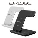 【愛瘋潮】 保固一年 充電神器 iBRIDGE 15W極速三合一無線充電器 for iPhone AirPods Pro Apple Watch