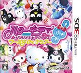3DS 凱蒂貓和三麗鷗夥伴 世界搖滾之旅(日版日文‧日本機專用)
