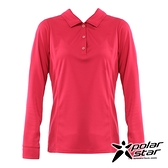 【PolarStar】女 吸排抗UV POLO衫『桃紅』P20254 上衣 休閒 戶外 登山 吸濕排汗 透氣 長袖