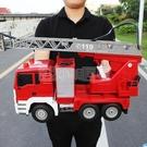 遙控車 超大型可噴水遙控消防車電動升降云梯越野車男孩兒童玩具模型套裝 NMS小明同學