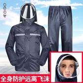 雨衣雨褲套裝男女分體雙層加厚全身電瓶摩托車外賣騎行防雨水雨披wl12380[黑色妹妹]