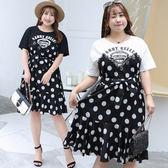 中大尺碼~假兩件式波點印花短袖連衣裙(XL~4XL)