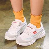 女童運動鞋2018新款兒童運動鞋秋季老爹鞋韓版小白鞋zzy2872『時尚玩家』