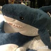 大鯊魚 毛絨玩具 鯊魚寶寶靠枕抱枕禮物 LN1455 【Sweet家居】
