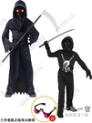 萬聖節服裝 萬圣節兒童服裝黑色斗篷吸血鬼恐怖骷髏死神鐮刀幽靈親子裝扮道具