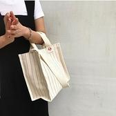 簡約百搭手提斜挎收納包條紋帆布包女【櫻田川島】