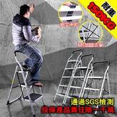 【鐵製三階家用梯】3階梯 鐵梯 安全摺疊梯 折疊 馬椅梯 防滑梯 梯子 樓梯椅 室內梯