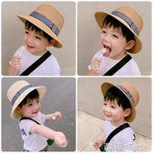 男童夏天沙灘帽男孩草帽女童遮陽帽寶寶太陽帽禮帽兒童防曬涼帽潮 ◣歐韓時代◥