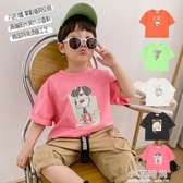 男童短袖t恤2020夏季兒童寶寶卡通半袖小童上衣潮流T恤洋氣童裝【小艾新品】