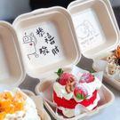蛋糕盒甜品盒網紅便當蛋糕包裝盒子貼紙愛心...