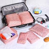 《WEEKEIGHT》華麗韓版防潑水加厚耐用旅行衣物收納袋超值6件套