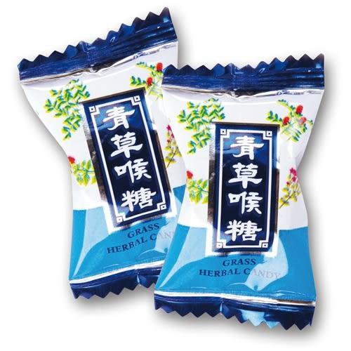 年貨大街 ‧散糖硬糖區‧ 青草喉糖 300g(半斤)【合迷雅好物超級商城】