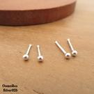 §海洋盒子§6mm/8mm耳針長立體亮面小圓球925純銀耳環 (耳骨.多耳洞必備.免後扣)