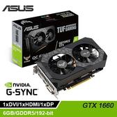 【ASUS TUF Gaming】GeForce GTX 1660 O6G GAMING 顯示卡