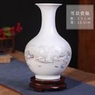 花瓶 陶瓷器小花瓶擺件客廳插花干花中式家居裝飾品電視櫃工藝品【快速出貨全館免運】