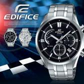 EDIFICE 高科技智慧工藝結晶賽車錶 EFB-550D-1A EFB-550D-1AVUDR 現貨!