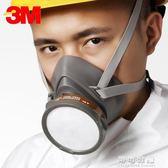 3M3200防毒面具防毒口罩化工氣體防異味防塵口罩防工業粉塵全面罩 流行花園