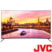 《送壁掛架安裝》JVC瑞軒 65吋65X 4K曲面聯網液晶顯示器(無搭配視訊盒,意者請洽原廠02-27599889)