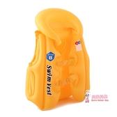 救生衣 兒童救生衣浮力充氣背心分體式寶寶游泳馬甲成人游泳裝備游泳圈 5色