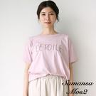 「Summer」立體標語刺繡純棉圓領短袖T恤 (提醒 SM2僅單一尺寸) - Sm2