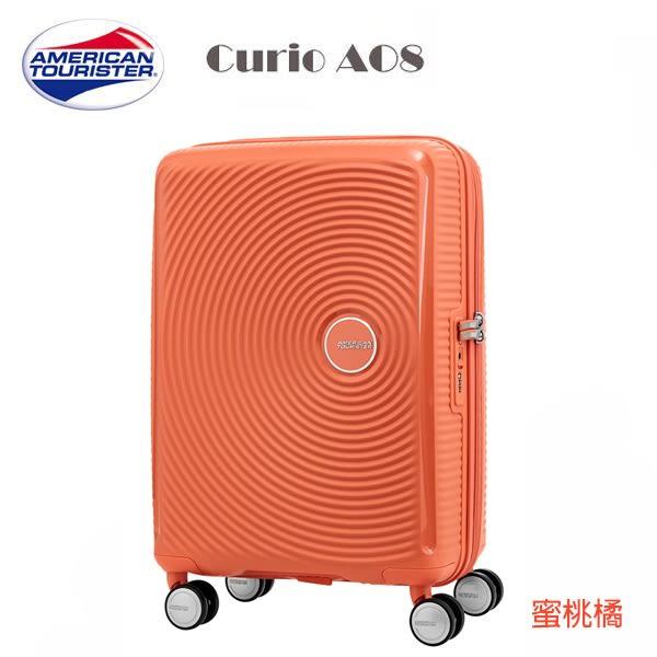 美國旅行者AMERICAN TOURISTER 霧面PP材質 飛機輪 輕量 Curio AO8 20吋登機箱 限定色特價