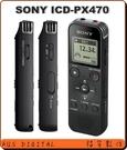 SONY ICD-PX470 4GB 數位錄音筆 (台灣索尼公司貨) MP3格式錄音 可擴充記憶體