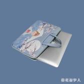 蘋果小米pro筆電包電腦戴爾15.6寸手提內膽包女時尚文件公事包PH3367【棉花糖伊人】