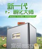 孵化機佰輝智慧孵化機全自動小型家用型孵化器小雞鴨孵蛋機器恒溫孵化箱 Igo免運