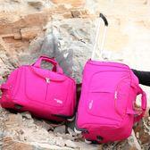 拉桿包 旅行箱包女手提超大容量行李包旅游包帶輪子男出差包防水潮流 快速出貨