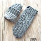 秋冬新品女士羊毛毛線針織擰花雙層加厚加絨觸屏保暖手套 街頭布衣