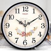 掛鐘客廳現代簡約時鐘家用靜音個性創意時尚掛錶石英鐘『韓女王』