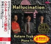 停看聽音響唱片】【CD】Hallucination :Kotaro Tsukal Piano Trio