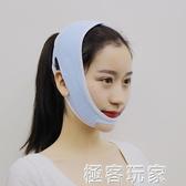 小v臉繃帶面罩神器按摩輪儀線雕恢復提拉緊致頭套塑形雙下巴 極客玩家