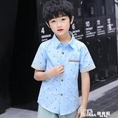 男童襯衫短袖夏季2021兒童薄襯衣新款中大童純棉半袖童裝翻領上衣