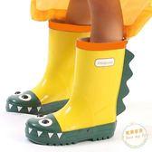 雨鞋男女童寶寶潮可愛立體造型防滑雨鞋水鞋兒童恐龍雨靴