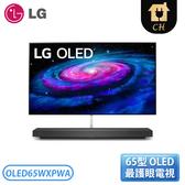 [LG 樂金]65型 OLED 4K AI語音物聯網電視 OLED65WXPWA