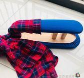 長燙凳 燙袖子 圓燙凳 熨衣服墊板 燙衣板 熨衣板熨燙工具93 魔方數碼館